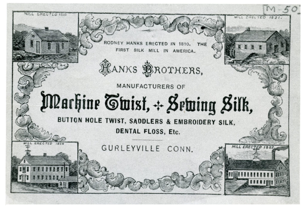 Hanks Brothers Mill - Trade Card